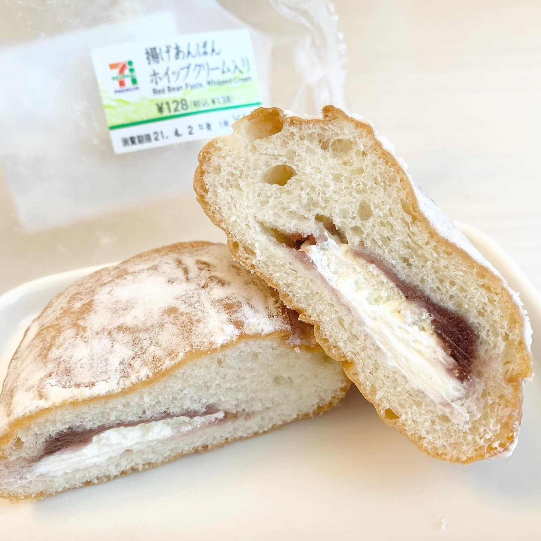 揚げ パン セブン